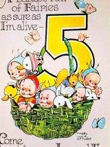 5歳のお誕生日 バースデカード かごの中の5人の妖精たち  アトウェル