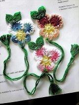 ブックマーカー パンジー 編み物