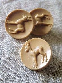 他の写真3: モカ色の小鹿 バンビ ボタン
