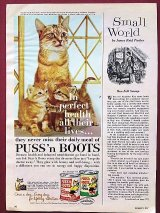 キャットフードの広告 長靴をはいた猫