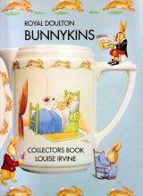 バニキンズのコレクターズブック  A